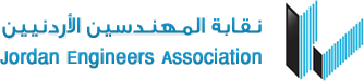 Jordan Engineers Association