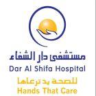 Dar Al-Shifa Hospital