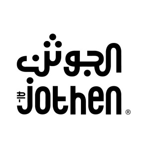 Al Jothen Company