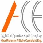 AbdulRahman Al-Naim Consultant Engineers Office - ACE