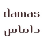 Damas International Limited