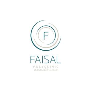 Faisal Polyclinic