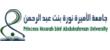 Princess Nourah Bint Abdulrahman University Careers