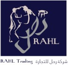 Rahl Trading LLC