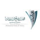 مكتب محمد بن صالح السلطان للمحاماة و الاستشارات القانونية