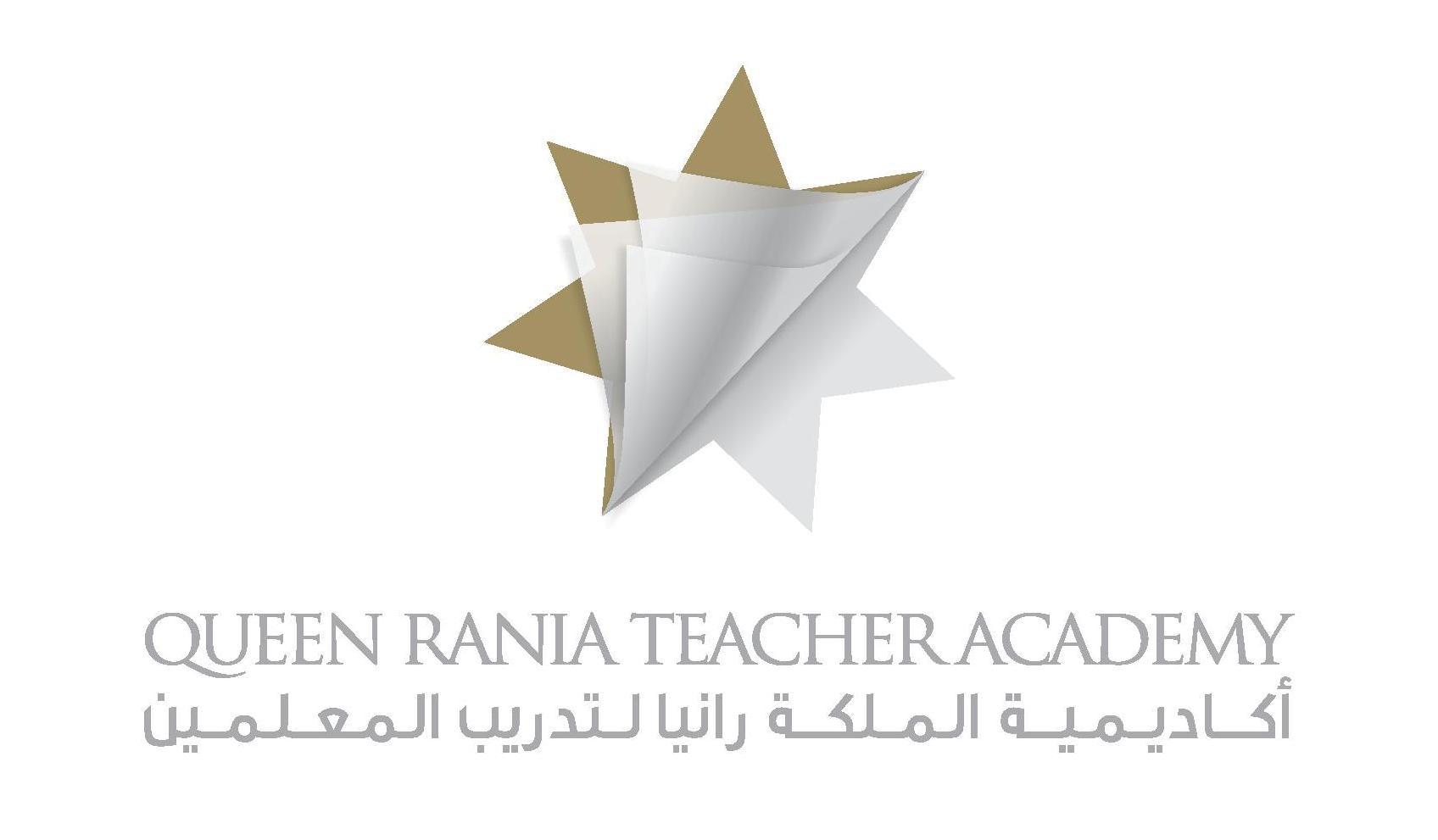 Queen Rania Teacher Academy