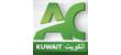 Algonquin College - Kuwait