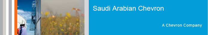 Careers at Saudi Arabian Chevron