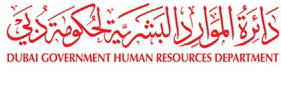 Government of Dubai HR