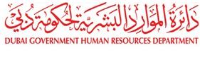 Government of Dubai HR