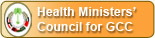 Health Ministers Council for GCC