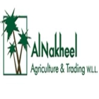 Al Nakheel Agriculture and Trading
