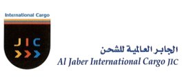 Aljaber International Cargo