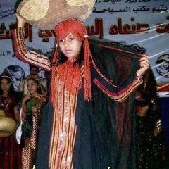nadia alhamdani