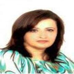 Rania Qadi
