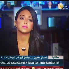 Mariam Boghdady