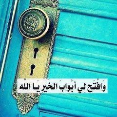 lama reyad Aldahleh