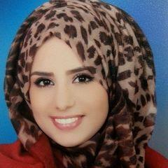 أريج أحمد سالم جعفر