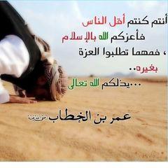 soumia khouna