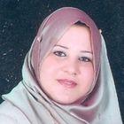 امل محسن