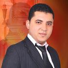 شريف أحمد محمد محمد عبدالجيد