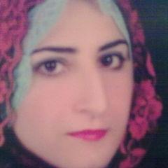 Dina Hussain