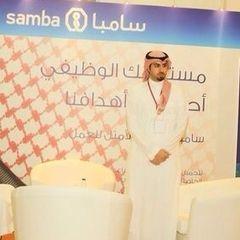 Sameer Shamma CIPD